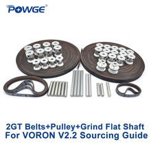POWGE VORON V2.2 ชุด MOTION อะไหล่ GT2 LL 2GT RF เปิดเข็มขัด 2GT 16T 20T รอกประตู 110 2GT /188 2GT ปิด LOOP เพลา