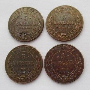 Полностью из 4 копеек по России (1911, 1912, 1916, 1917), медные копировальные монеты Николая II