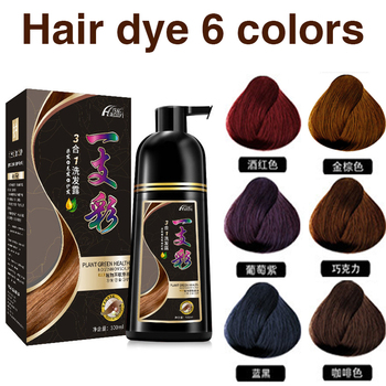 500ml Natural Argan Oil Essence Instant Hair Dye Shampoo Instant Hair Color Cream Cover Permanent Hair Coloring Shampoo Women
