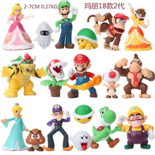 18 unids/lote Super Mario Bros de acción | PVC figuras de acción juguetes Yoshi de princesa Luigi tipo tímido odisea Donkey Kong modelo de dibujos animados muñecas