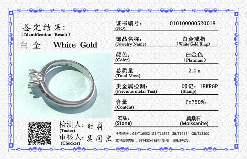 無料送信証明書の高級ソリティア 1 カラットラボダイヤモンドウェディングリングオリジナル純粋な 18 18k ホワイトゴールドリングシルバー 925 ジュエリー