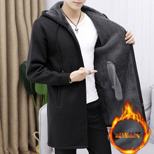 Men's Wool Cardigan Slim Fit Autumn Winter Warm Thick Solid Hooded Zipper Long Jackets Knitted Cotton Casual Fsashion Sweaters
