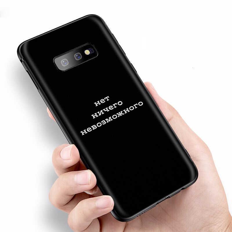 Parole russe Memes per il Caso di Samsung Galaxy A7 A8 A9 A10 A20 A30 A40 A50 A70 S10 Più S20 Ultra nota 10 Lite A51 A71 A81 A91