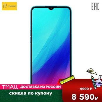 Перейти на Алиэкспресс и купить Смартфон Realme RMX2021 (realme C3) 3+32 Гб