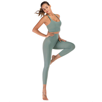 Naked-Feel Yoga Set Yoga Leggings Set Women Fitness Suit For Yoga Clothes High Waist Gym Workout Sportswear Gym Sports Clothing 8