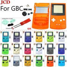 JCD 8 ensemble pour GBC édition limitée remplacement de la coque pour Gameboy couleur console de jeu boîtier complet + tampon d conducteur + tournevis