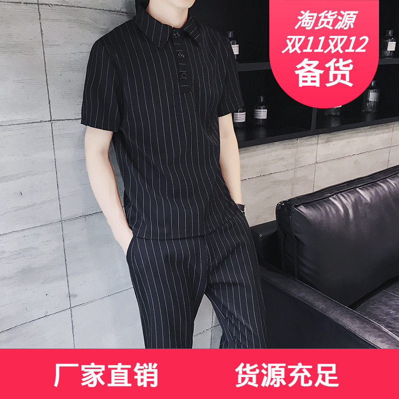 Social Fella Short-sleeved Shirt Set 2019 Summer Trend Men Korean-style Slim Fit Lively Online Celebrity Stripes A Set