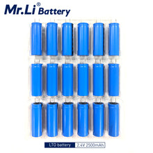 Mr.Li 23680 LTO 2.4V 2500mah Lithium Titanate Battery Cell Low Temperature Discharge Long cycle life For Grid Backup Power