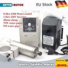 CNC Kit 0.3KW Acqua di raffreddamento del mandrino 300W 75V ER8 4.5A 60000rpm con 1.5kw Inverter VFD & 48mm Morsetto e pompa Per Tornio