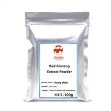 100-1000g Hot sale 10 years korean red ginseng root Extract Powder herb serum tincture Enrich Ginsenosides Strength Inhibit