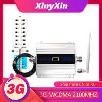 Wzmacniacz 3g WCDMA 2100 wzmacniacz sygnału komórkowego 3G UMTS/HSPA mobilny wzmacniacz sygnału wzmacniacz komórkowy zestaw @ XINYXIN