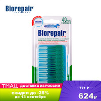 Interdental brush Biorepair GA1414300 Beauty & Health Oral Hygiene disposable soft brushes standard for normal interdental spaces