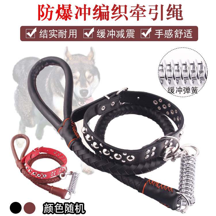 Pet Supplies Dog Hand Holding Rope Neck Ring Set Large Dog Leather Proof Punch Buffer Elastic Dog Chain Collar