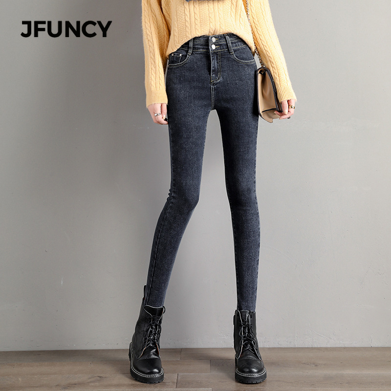 JFUNCY New Women's Jeans Spring High Waist Women Denim Pencil Pants Female Skinny Jean Pants Show Woman Slim Legs Casual Vintage