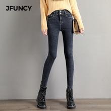 JFUNCY New Women's Jeans Spring High Waist Women Denim Pencil Pants Female Skinn