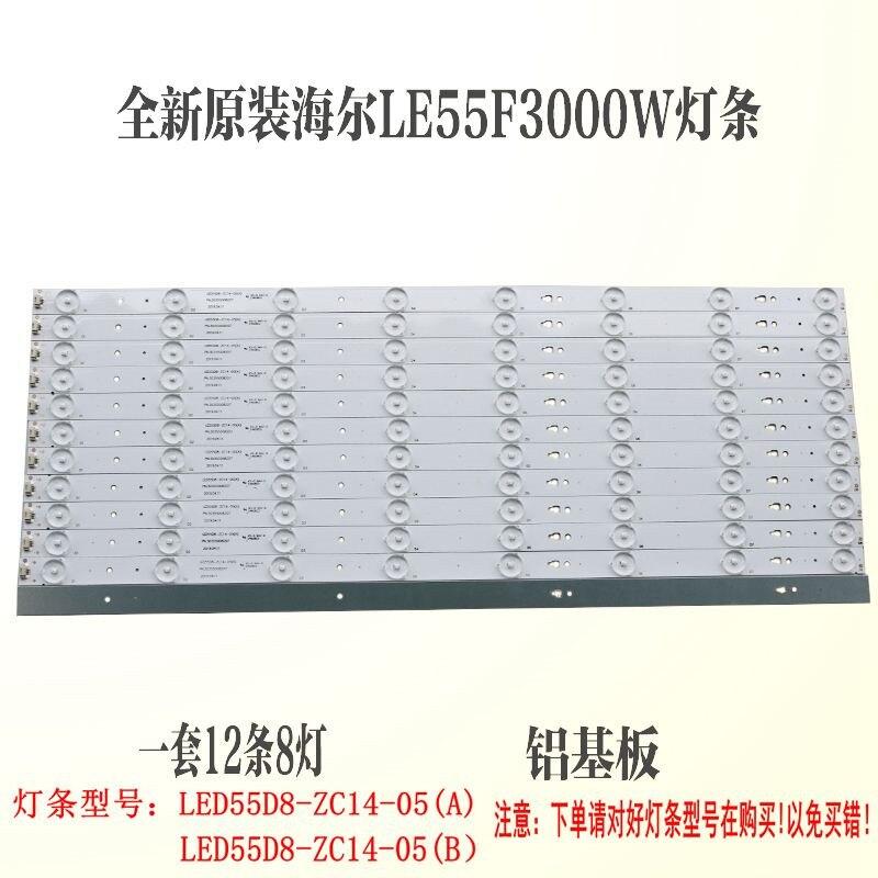 NEW 12Pieces/set LED Backlight Strip 8 Lamp For Hai Er LE55F3000W Light Bar LED55D8-ZC14-05(A) 30355008207 30355008210 LE55F3