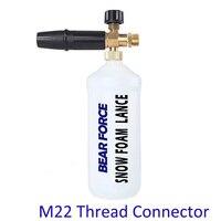 Espuma de neve lança espuma gerador de alta pressão sabão foamer espuma canhão para m22 conector rosca profissional lavadora pressão