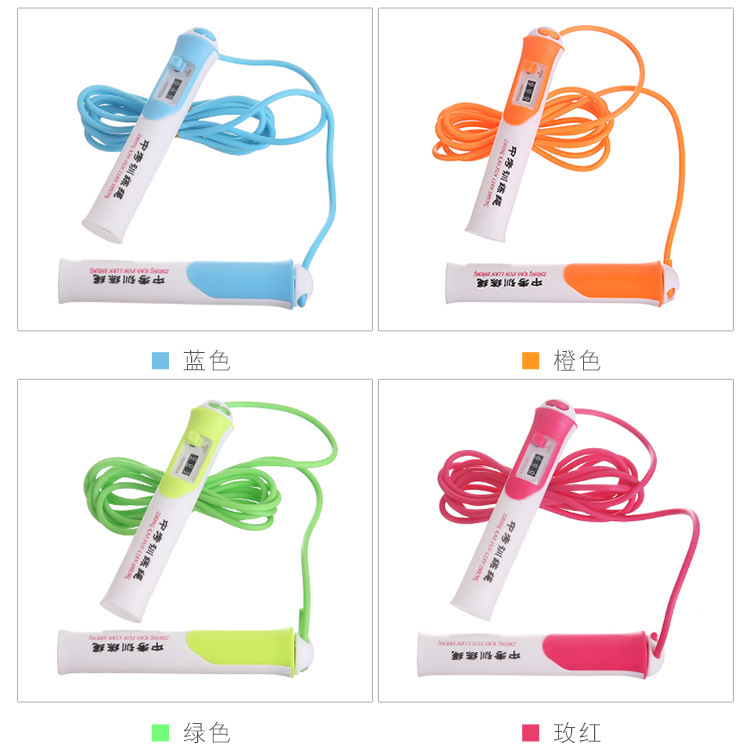 Top Grade Gift Jump Rope The Academic Test For The Junior High School Students Training Jump Rope Machinery Counting Jump Rope A
