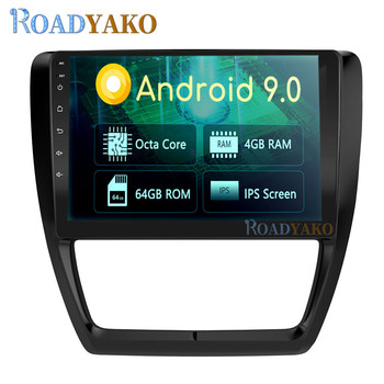 10.1'' Android Auto Car Radio Video player For Volkswagen Sagitar Jetta 2012-2019 Stereo Navigation GPS Autoradio Car Frame 2Din image