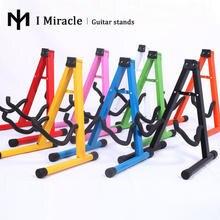 IM Universal Faltbare Gitarre Stehen für Elektrische/Akustische/Klassische Bass Gitarre