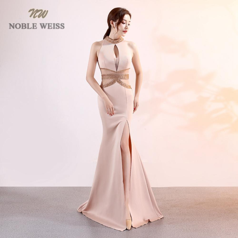 Prom Dresses Sexy Halter Mermaid Pink Drill Prom Dress Floor Length In Stock Evening Gown