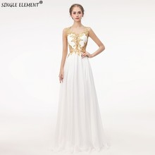 Cheap White A-line Strapless Gold Lace Beads Formal Dress Party Long Girls Prom Dresses