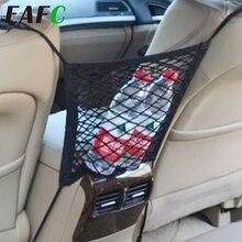 30*25cm Car Organizer Seat Back Storage Elastic Car Mesh Net Bag Between Bag Luggage Holder Pocket Car Styling for Auto Vehicles