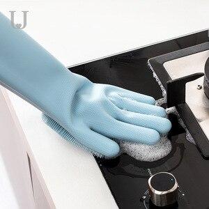 Image 3 - 4 cores youpin magia silicone luvas de limpeza isolamento antiderrapante dishwashing luva dupla face usar luvas para cozinha em casa