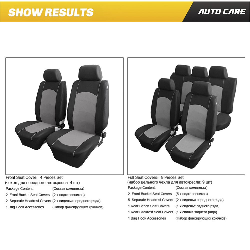 Image 4 - Car Seat Cover 9PCS And 4PCS Tire Track Design Full Set Universal Size Fit Airbag Seat Cover Protector-in Automobiles Seat Covers from Automobiles & Motorcycles
