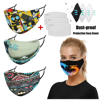 Skull Digital 3D Funny Anti Pollution PM2.5 Mask Dust Respirator Washable Reusable Masks Unisex Mouth Asthma/Travel/ Cycling