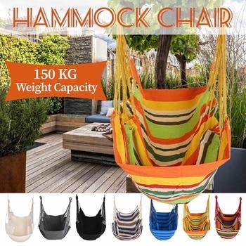Hanging Hammock Chair  1