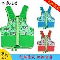 Manufacturers Supply CHILDREN'S Life Jackets Children Life Vest Buoyancy Waistcoat Kids Swimming Marine fu li yi Customizable