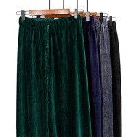 2019 Spring Autumn Hot Women Gold Velvet Pants Western Style Wide Leg Pant Autumn Lady Long Pleated Trousers High Waist Pants