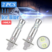 2Pcs H1 LED Headlight Bulbs 1800LM 8000K Ice Blue Super Bright Car Headlights Auto 12-24V Waterproof Dust-proof Headlights