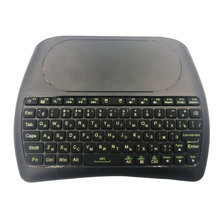 Backlight D8 Pro i8 2.4GHz Wireless Mini Keyboard English Russian Air Mouse Touchpad Controller for Android TV BOX все цены