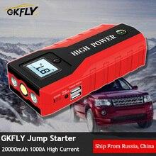 GKFLY חירום 20000mAh רכב קפיצת Starter 12V 1000A החל מכשיר כוח בנק בנזין דיזל רכב מטען לרכב סוללה בוסטרים