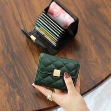 Женский кожаный кошелек с отделениями для карт маленький вместительный
