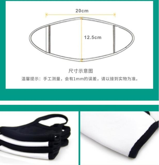 Black Pure Cotton Mask Cartoon Expression Pattern Anti-Dust Anti- Respirator Warm Thickening Half Face Mouth Mask 4