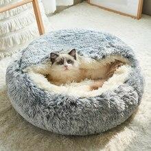 Lit rond en peluche pour chat, lit chaud, doux et Long en peluche pour animal de compagnie, lit pour chien et petit chien, nid de chat, coussin de lit 2 en 1, canapé de couchage