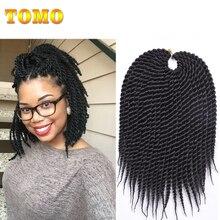 """TOMO, 1"""" 14"""" 1"""" 18"""" 2"""" 22"""" 22 корня, синтетические Сенегальские скрученные волосы, вязанные крючком косички, вязанные волосы для наращивания, Омбре, красная косичка"""