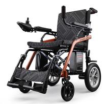 Free shipping Cheapest Handicapped Folding Power Electric Wheelchair Prices For Disabled