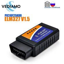 Obd2 elm327 v1.5 adaptador bluetooth com pic18f25k80 ferramenta de diagnóstico automático elm 327 obdii leitor código do carro obd 2 scanner automotivo