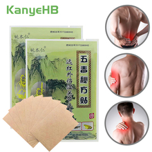 16pcs Medical Plaster Body Back Pain Relieving Patches Knee Pain Medicine Pain Orthopedic Plasters Joint Muscle Pain Relief A105
