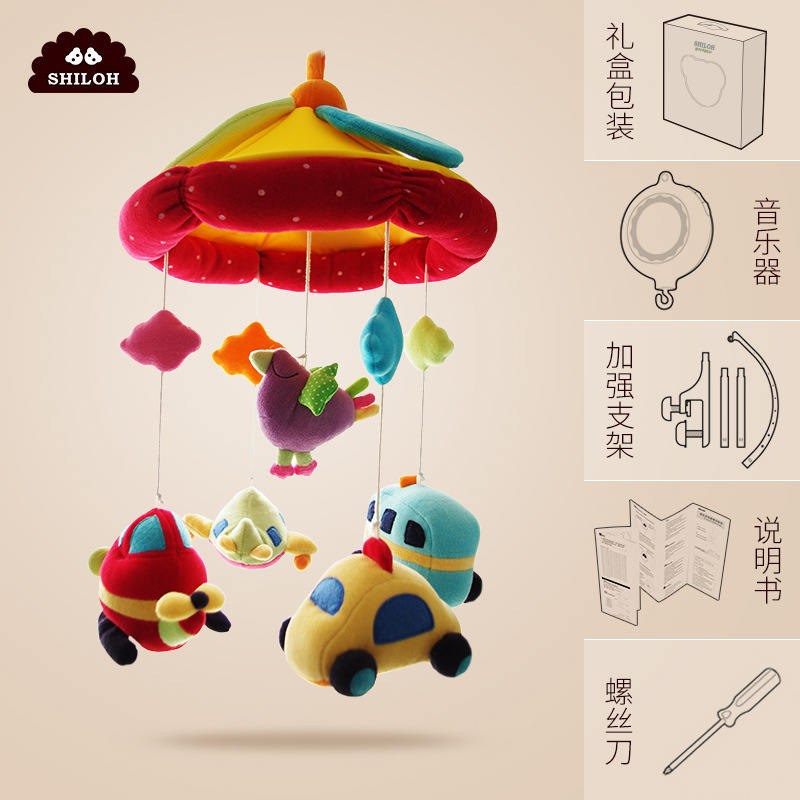 Bell Music Plush Rattle CHILDREN'S Crib Bed Hanging Car Hanging Rotating Have Pacify China - 2