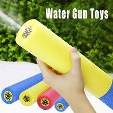 Новинка 2019 качественный водяной пистолет детские летние пляжные