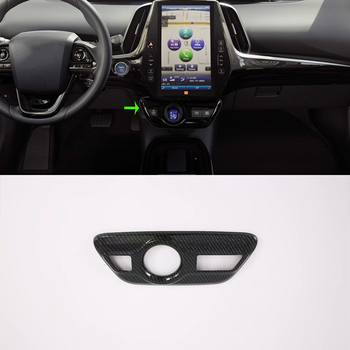 High Quality New Arrival Car Accessories Interior Decorative ABS Black Gear Panel Box Cover For Toyota Prius 2019