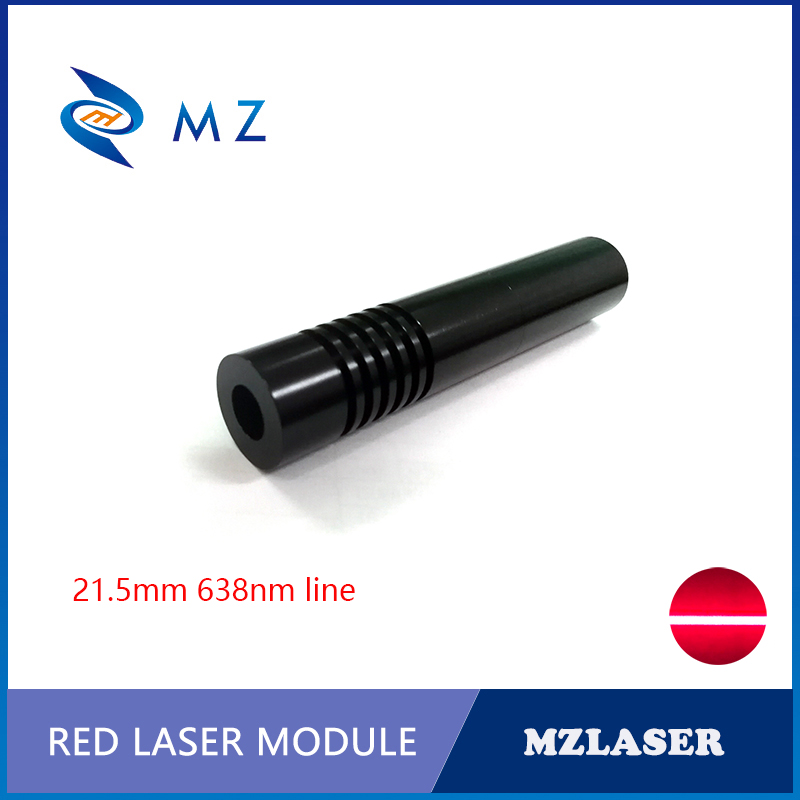 High Quality High Power 638nm 200mw 300mw 110degree Red Line Laser Module