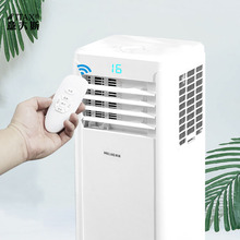 Movable Air Conditioner Household Living Room Single Cold Small Vertical Portable heating and cooling machine 10000btu  AC-34