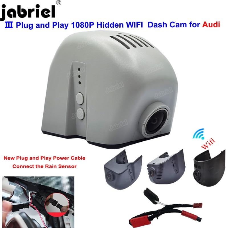 Автомобильный видеорегистратор с Wi-Fi для Audi a3 a4 a5 a6 a7 a8 q2 q3 q5 q7 q8 s3 s4 s5 s6 s7 s8 rs3 rs4 rs5 rs7 tt b4 b5 b6 b7 b8 b9 8p