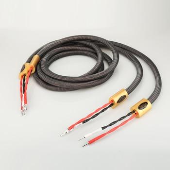 audio speaker cable wiring viborg namtso signature 6n solid pure silver audio speaker cable  viborg namtso signature 6n solid pure